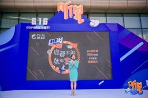 Ctrip Computer Technology (Shanghai) Co., Ltd.